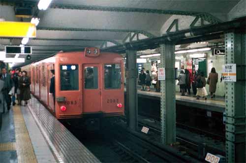 旧営団地下鉄銀座線2